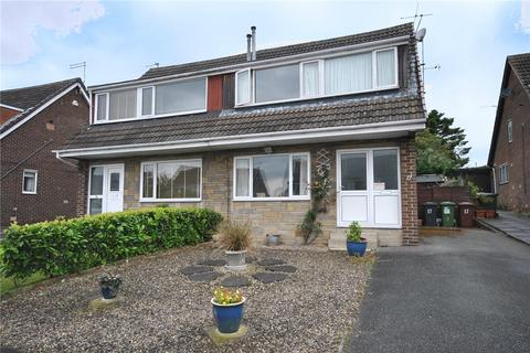 3 bedroom semi-detached house for sale - Kenworthy Rise, Adel, Leeds, West Yorkshire