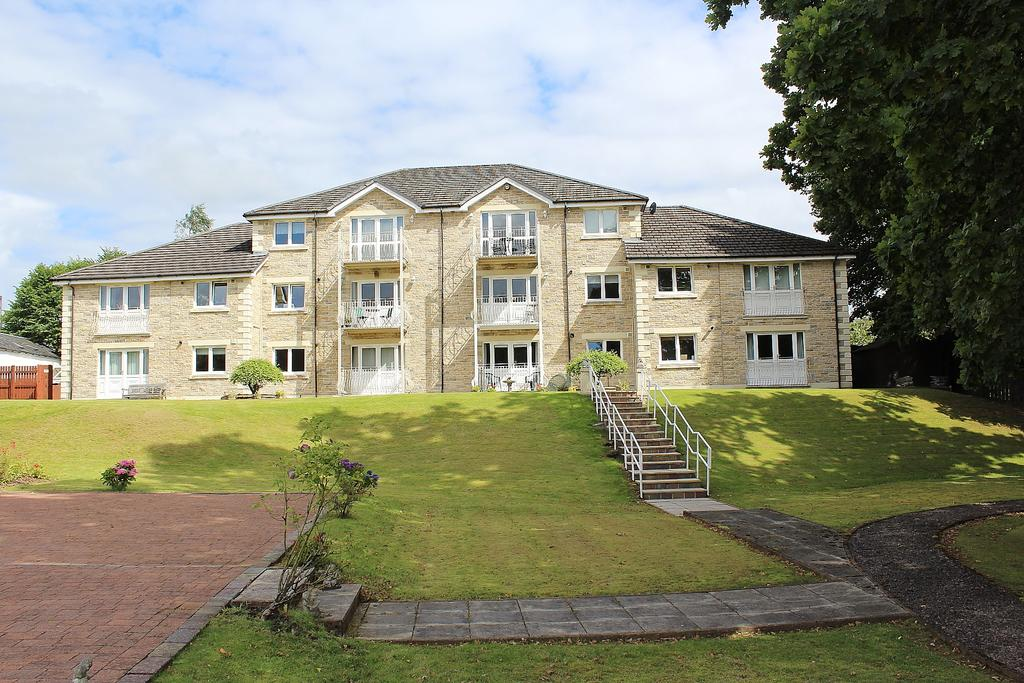 2 Bedrooms Apartment Flat for sale in LENNOXBANK HOUSE, BALLOCH G83