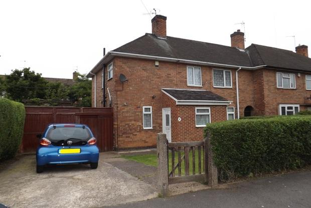 3 Bedrooms End Of Terrace House for sale in Ainsley Road, Nottingham, NG8