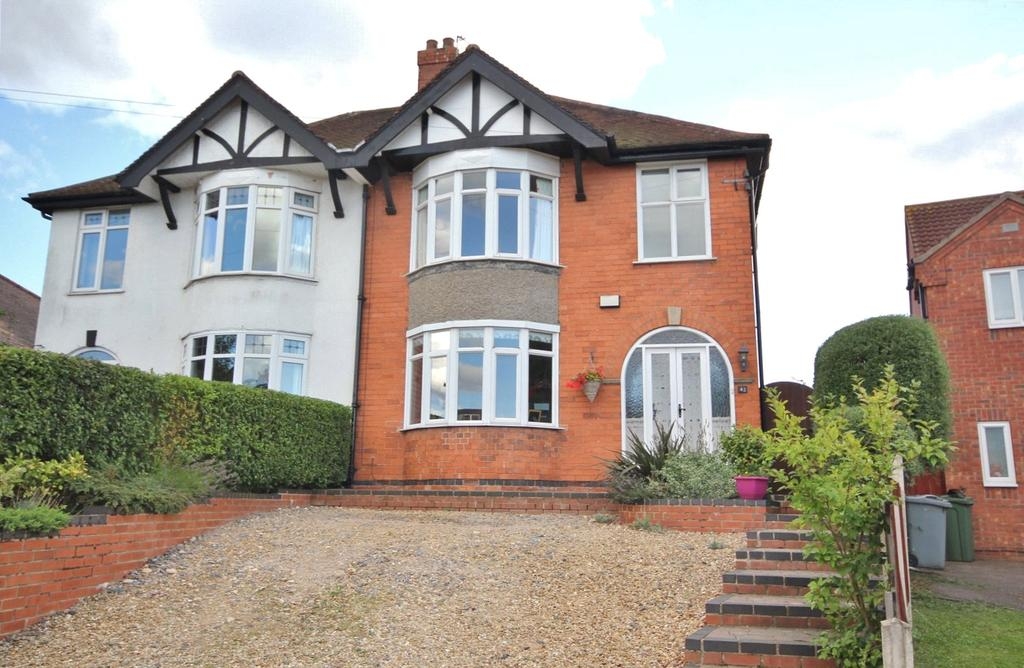 3 Bedrooms Semi Detached House for sale in Harrowby Lane, Grantham, NG31