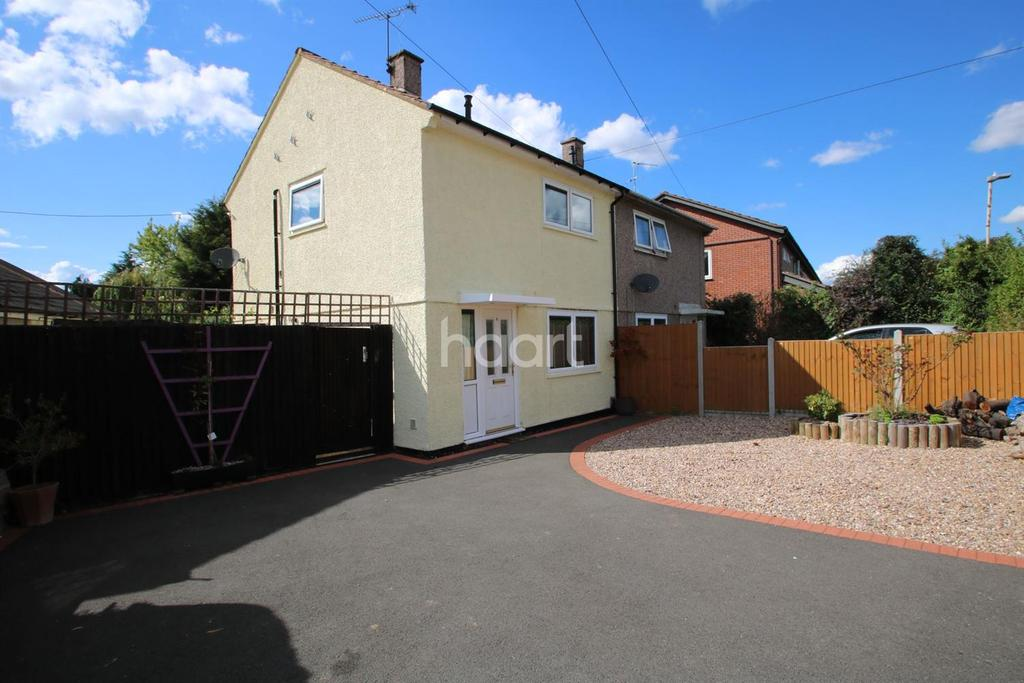 2 Bedrooms End Of Terrace House for sale in Wensley Rise, Leicester