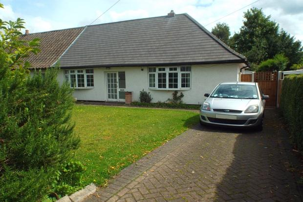 3 Bedrooms Bungalow for sale in Middleton Boulevard, Wollaton, Nottingham, NG8