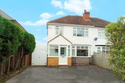 3 bedroom semi-detached house for sale - Delamere Road, Birmingham
