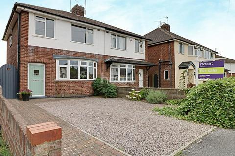 3 bedroom semi-detached house for sale - Western Crescent, Lincoln