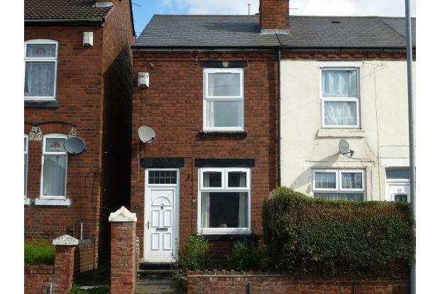 2 Bedrooms House for sale in MOAT ROAD, WALSALL