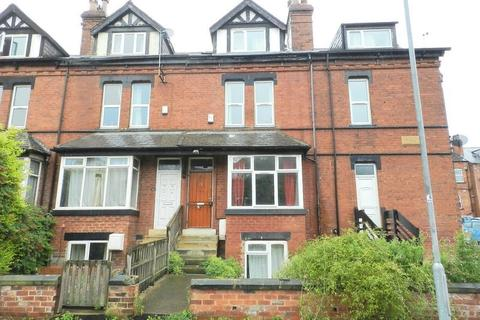 5 bedroom terraced house for sale - Royal Park Avenue, Leeds