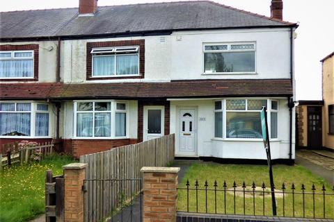 3 bedroom end of terrace house for sale - Endike Lane, Hull