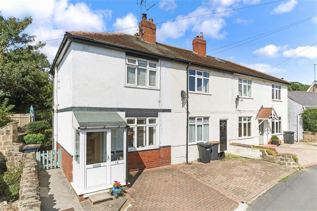2 Bedrooms End Of Terrace House for sale in Quarry Lane, Harrogate, North Yorkshire