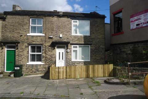 1 bedroom end of terrace house for sale - Manchester Road, Bradford, West Yorkshire, BD5