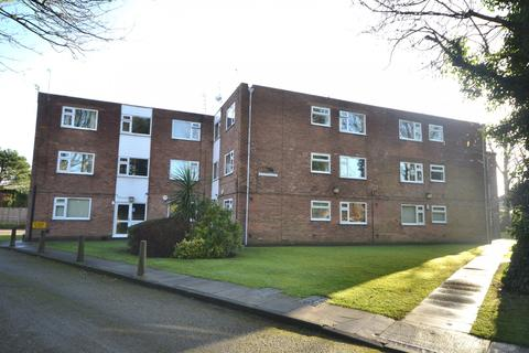 1 bedroom apartment for sale - Austin Court, Milden Close, Didsbury