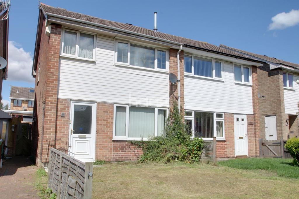 3 Bedrooms End Of Terrace House for sale in Ferny Hollow Close, Heron Ridge, Nottingham