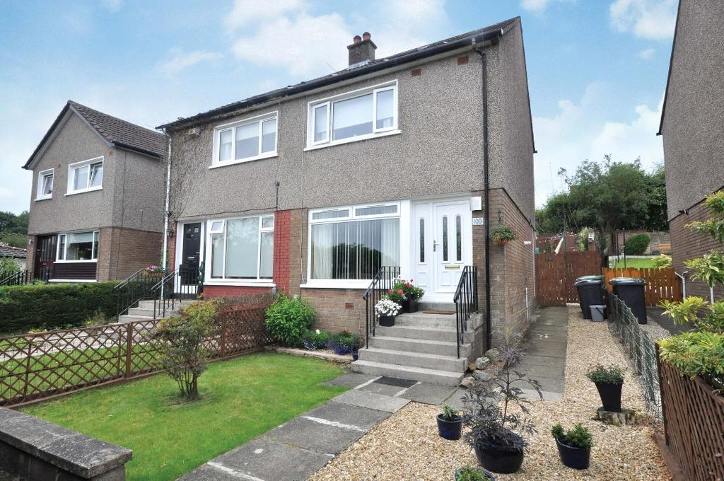 2 Bedrooms Semi Detached House for sale in Main Street , Milngavie , East Dunbartonshire , G62 6JN