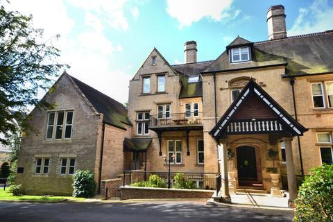 2 bedroom apartment for sale - Needham Hall, Dundreggan Gardens, Didsbury