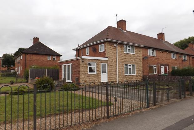 2 Bedrooms End Of Terrace House for sale in Lindbridge Road, Broxtowe, Nottingham, NG8