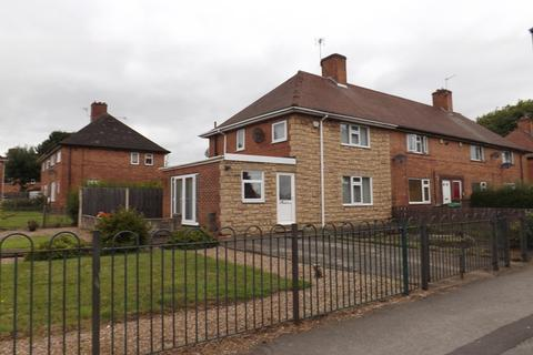 2 bedroom end of terrace house for sale - Lindbridge Road, Broxtowe, Nottingham, NG8