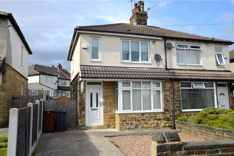 2 bedroom semi-detached house for sale - Calverley Moor Avenue, Pudsey, West Yorkshire