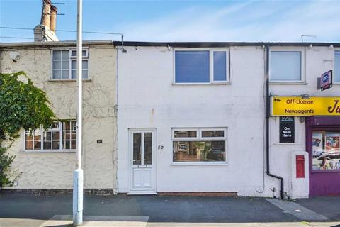 3 bedroom terraced house for sale - Wolfreton Road, Anlaby