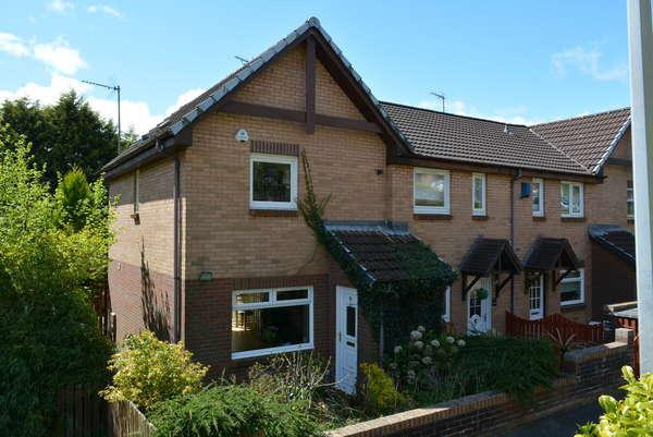 3 Bedrooms End Of Terrace House for sale in 89 Dundee Drive, Cardonald, Glasgow, G52 3HL