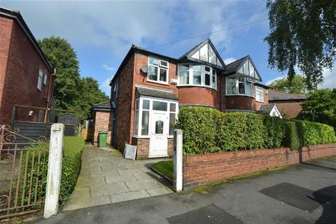 3 bedroom semi-detached house for sale - Rye Bank Road, FIRSWOOD, Manchester