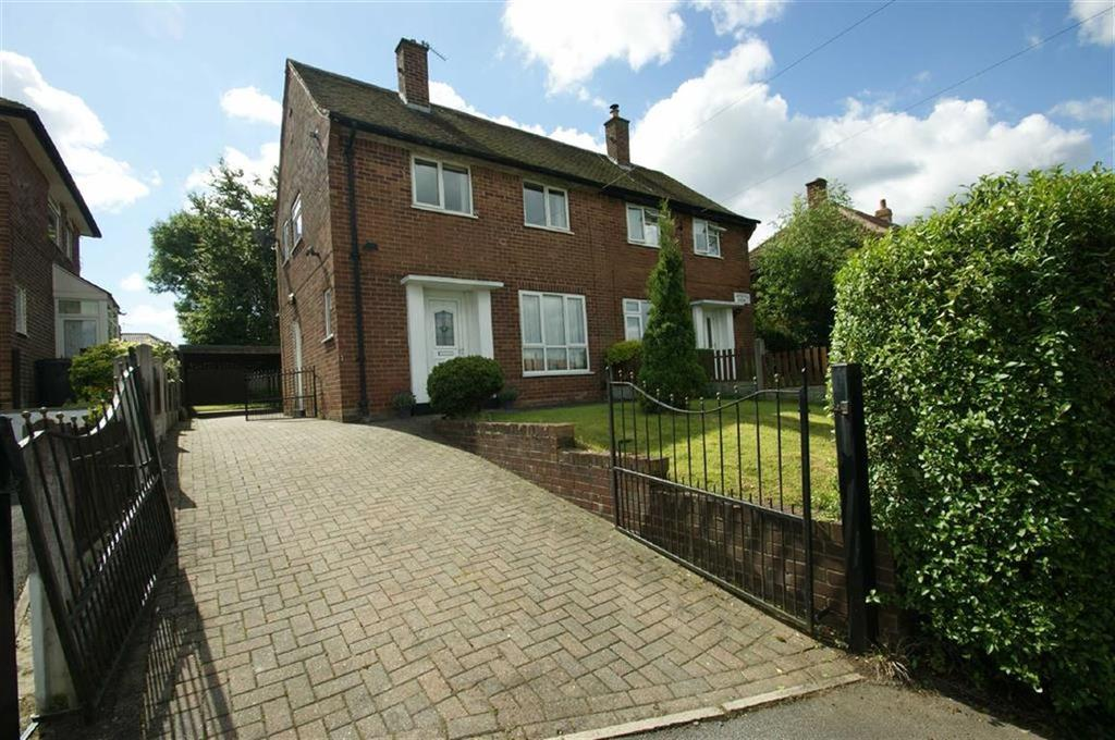 2 Bedrooms Semi Detached House for sale in Larkhill View, LS8
