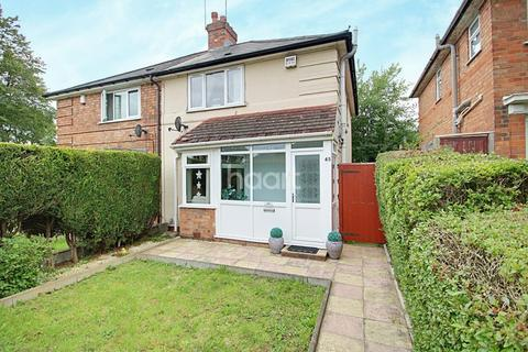 3 bedroom semi-detached house for sale - Poole Crescent, Harborne