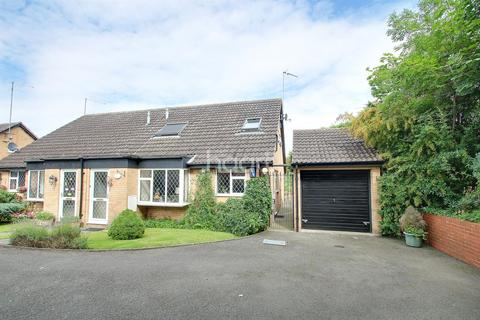 3 bedroom semi-detached house for sale - Kingscroft Court, Northampton