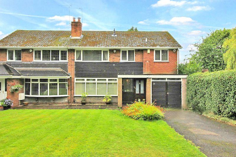 5 Bedrooms Semi Detached House for sale in Sneyd Lane, Essington