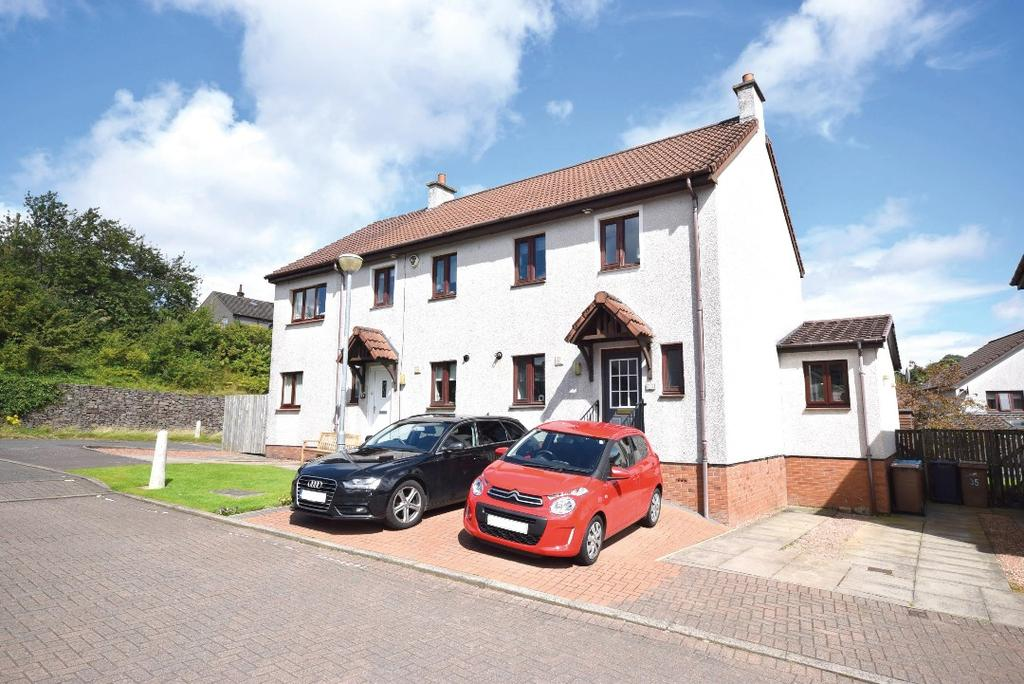 3 Bedrooms Semi Detached House for sale in Newford Grove, Clarkston, Glasgow, G76 8QZ