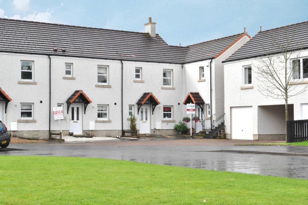 3 Bedrooms End Of Terrace House for sale in Village Green, Lennoxtown, East Dunbartonshire , G66 7BD