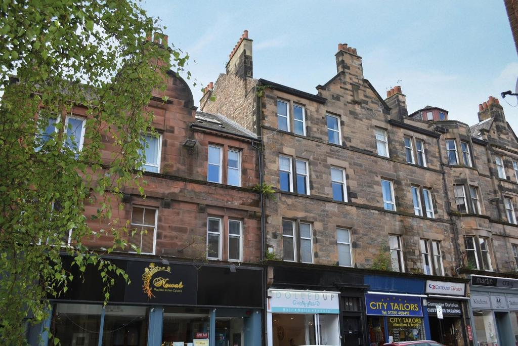 2 Bedrooms Flat for sale in Upper Craigs, Flat 2/2, Stirling, Stirling, FK8 2DS