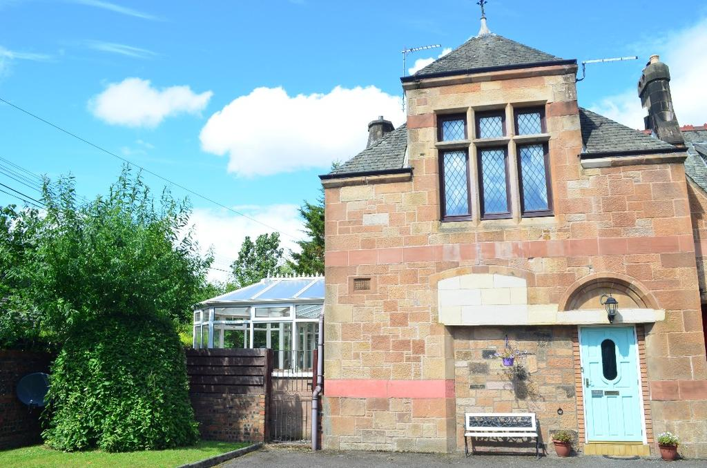 2 Bedrooms Apartment Flat for sale in Shawhill Road, Flat 1, Shawlands, Glasgow, G41 3RW