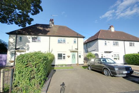 3 bedroom semi-detached house for sale - Mill Lane, Kirk Ella, Hull