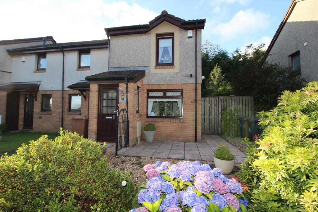 2 Bedrooms Terraced House for sale in 81 Antonine Gardens, Hardgate, G81 6BQ