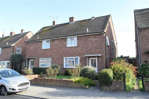 3 bedroom semi-detached house for sale - Woodhall Road, Chelmsford