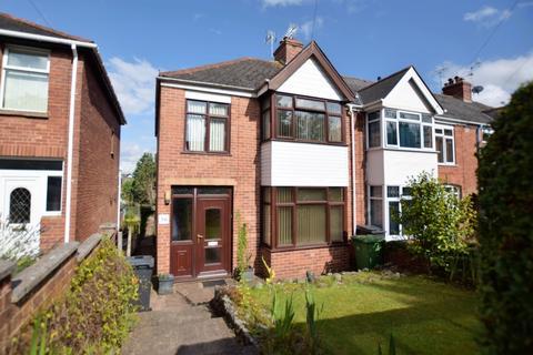 4 bedroom house for sale - Buddle Lane, St Thomas, EX4