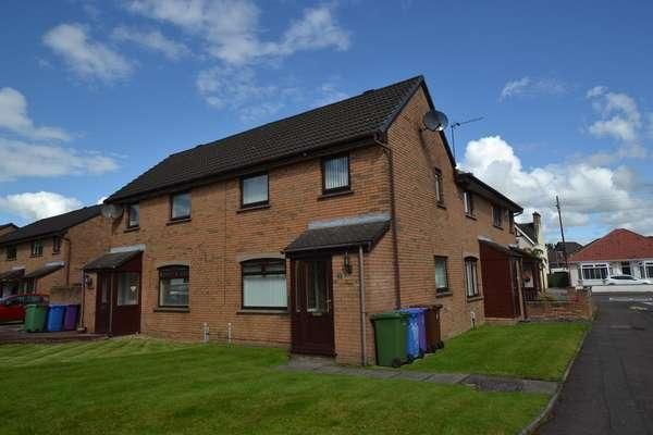2 Bedrooms Terraced House for sale in 6 Colston Avenue, Bishopbriggs, Glasgow, G64 1SL