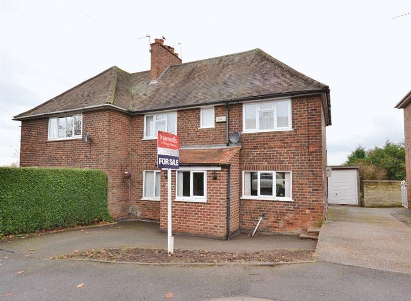 3 Bedrooms Semi Detached House for sale in LIME AVENUE, BREADSALL