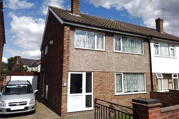 3 Bedrooms Semi Detached House for sale in Glen Helen, Colwick, Nottingham, NG4