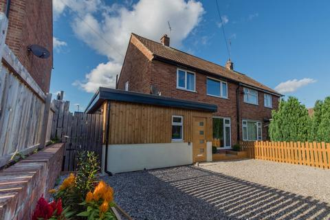 2 bedroom semi-detached house for sale - Bramham Avenue, Acomb, YORK