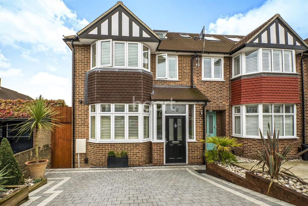 2 Bedrooms End Of Terrace House for sale in Dunster Avenue, Morden, Surrey, SM4