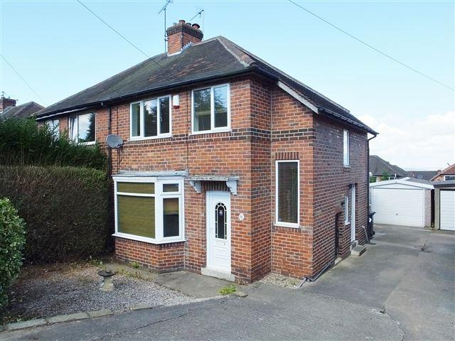3 Bedrooms Semi Detached House for sale in Church Dale Road, Frechville, S12 4XW