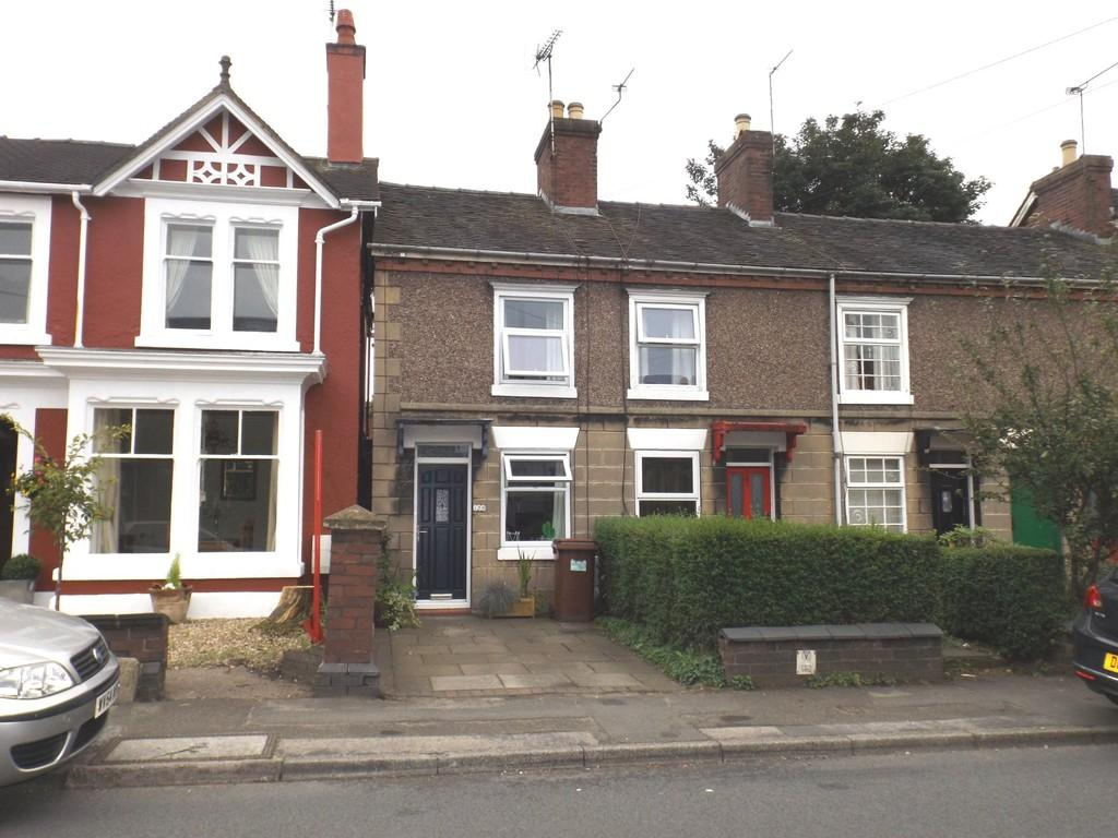 2 Bedrooms End Of Terrace House for sale in Crewe Road, Alsager