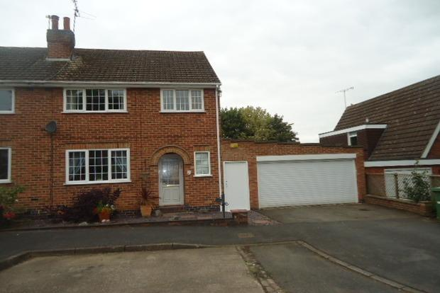 3 Bedrooms Semi Detached House for sale in Anthony Drive, Thurnby, Leicester, LE7