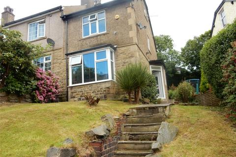 2 bedroom end of terrace house for sale - Cowcliffe Hill Road, Fixby, Huddersfield, HD2