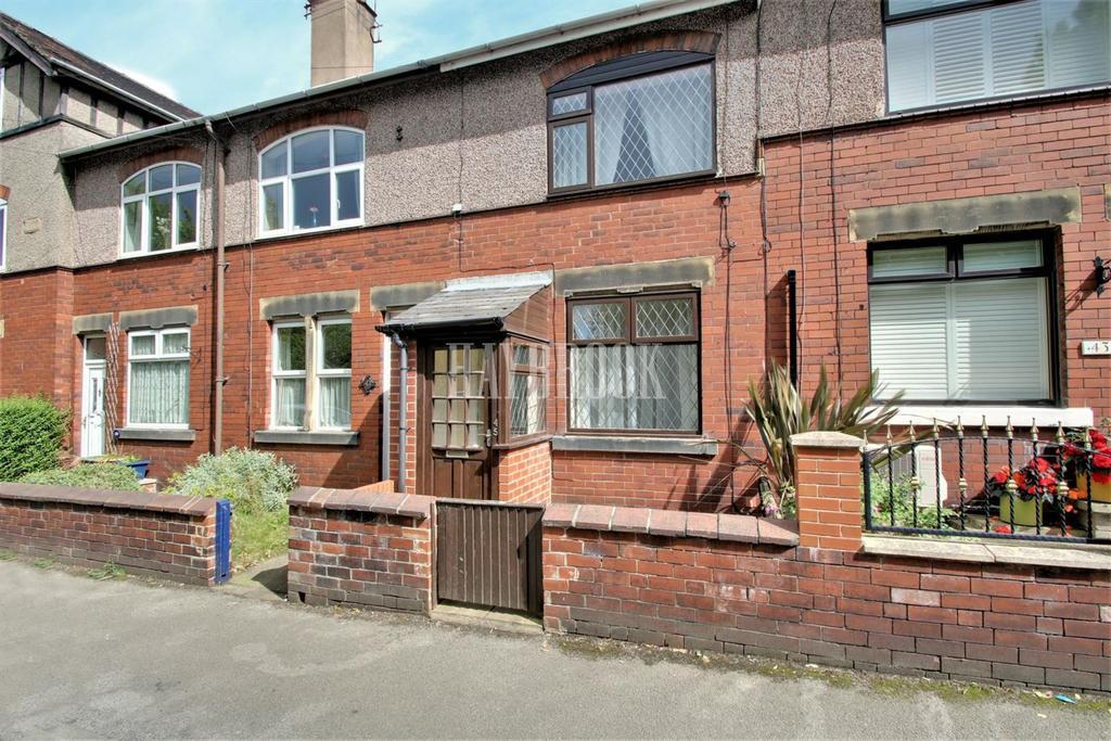 3 Bedrooms Terraced House for sale in Moor Road, Wath Upon Dearne