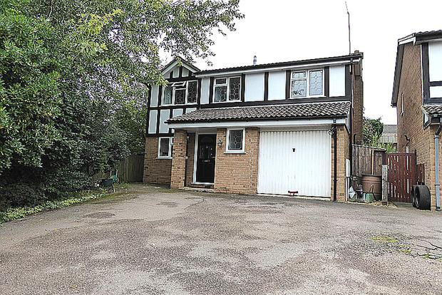4 Bedrooms Detached House for sale in Cardinal Close, East Hunsbury, Northampton, NN4