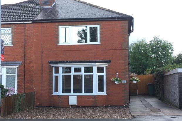 3 Bedrooms Semi Detached House for sale in Kings Walk, Leicester Forest East, LE3