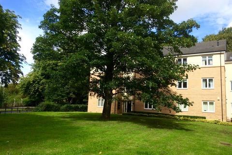 2 bedroom flat for sale - OAK TREE LANE, LEEDS, LS14 6LY