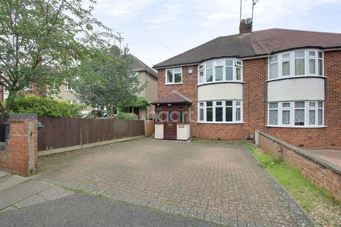 3 bedroom semi-detached house for sale - Towcester Road, Northampton