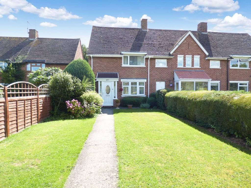 2 Bedrooms End Of Terrace House for sale in Alcester Road, Stratford-Upon-Avon